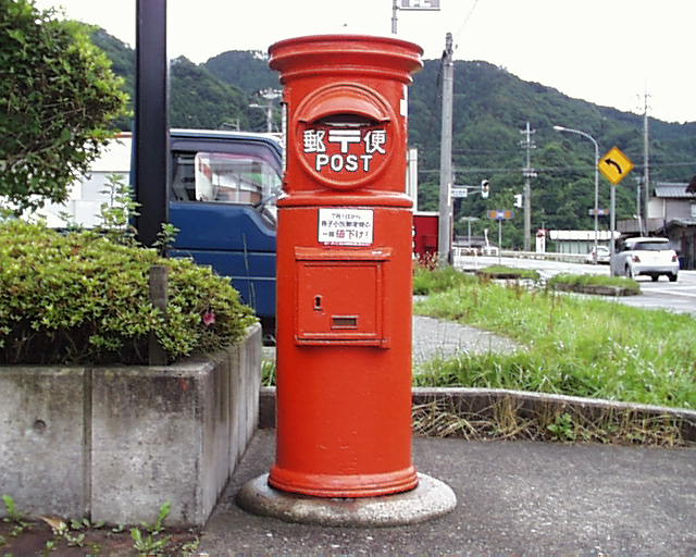 勝木郵便局ポスト